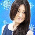 電話占いフィールの雪下氷姫(ユキシタヒメ)先生